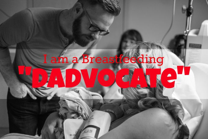 One dad's take on being a breastfeeding dadvocate.  How husaband's can support their wives on their breastfeeding journey.